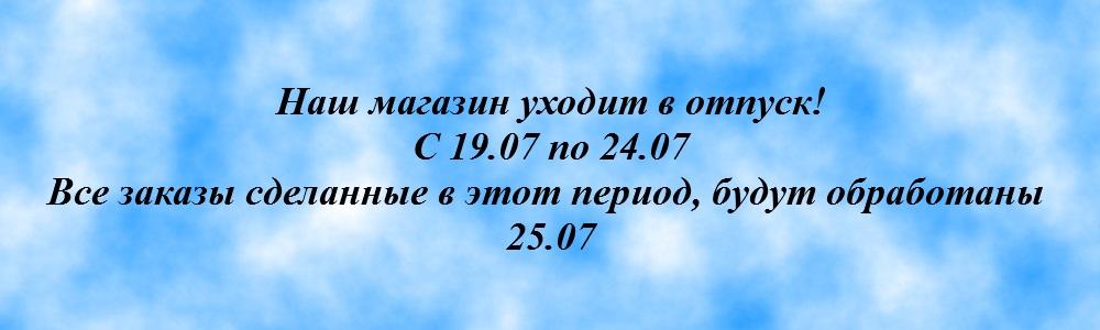 5 рублей Крымский Мост 2019