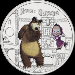 Монеты Маша и Медведь