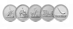 Монеты Крымские Сражения