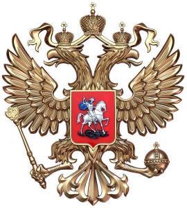 Новинки Монеты России