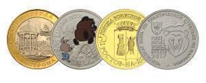 Современная Россия Юбилейные Монеты