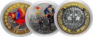 Монеты с гравировкой и цветной эмалью