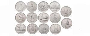 Монеты Города Столиц Освобожденные от фашистских захватчиков