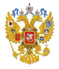 Банкноты Царской России и Времен Гражданской Войны