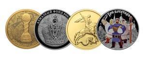Современные монеты РФ Серебро и Золото