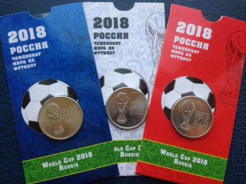 25 рублей Футбол