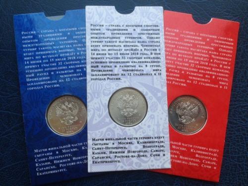 25 рублей 2017 Чемпионат Мира по Футболу 2-й выпуск в Буклете