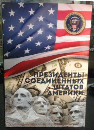 Набор Президенты США