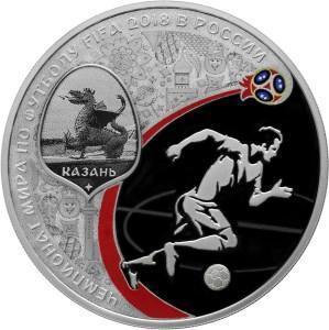 3 рубля Казань футбол