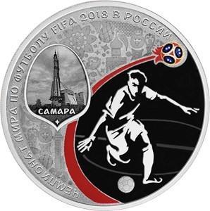 3 рубля Самара