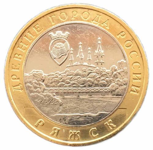 10 рублей 2004 Ряжск