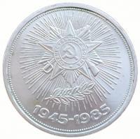 1 рубль 40 лет Победы