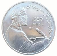 1 рубль низами гянджеви