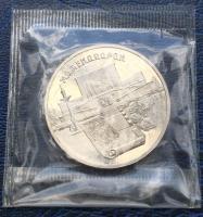 5 рублей 1990 года матенадаран