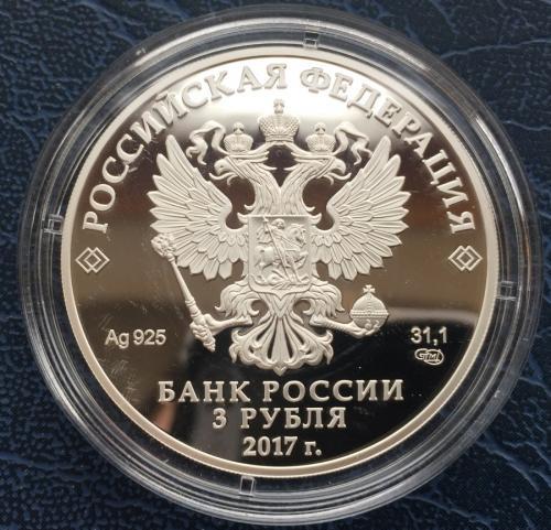 3 рубля винни пух