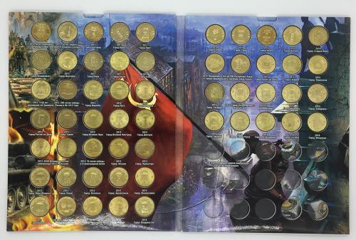 Полный набор монет ГВС в  капсульном альбоме 2010-2018 год