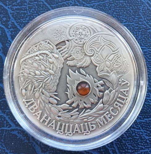 монеты сказки серебро