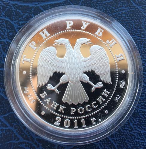 3 рубля сбербанк