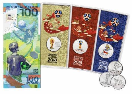 25 рублей футбол набор