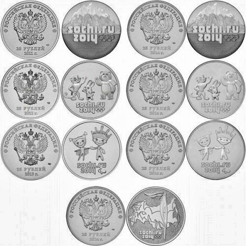 25 рублей 2011-2014 Сочи Все 7 монет