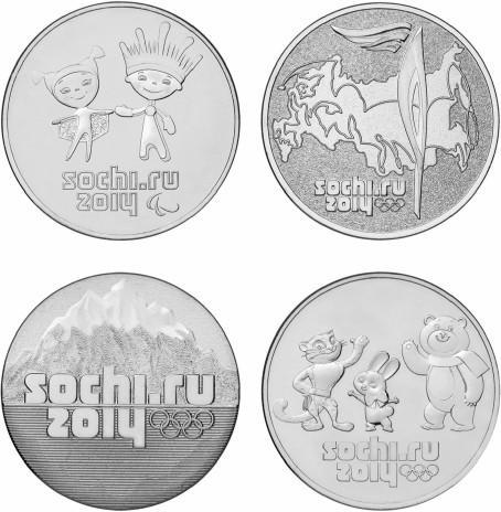 Набор монет Сочи