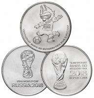 купить монеты набор чемпионата мира 2018