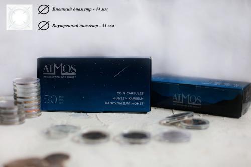 Капсулы для монет ссср 31 мм