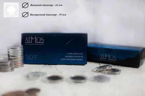 Капсулы для монет 39 мм