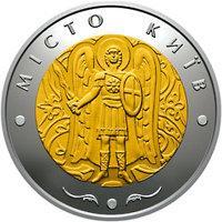 5 гривен 2018 Киев