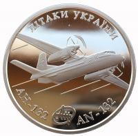 5 гривен 2018 АН-132