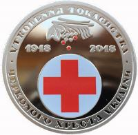 5 гривен 2018 Красный Крест