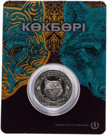 Казахстан 100 Тенге 2018 Соболь