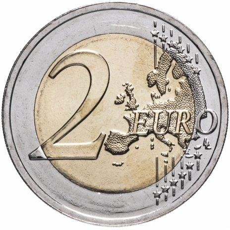 prodtmpimg/15718583673569_-_time_-_2-evro-latviya1.jpg