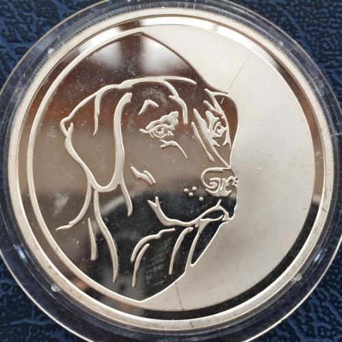монета год собаки