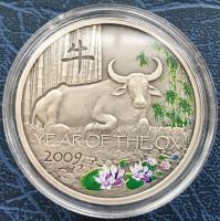 серебряные монеты лунный календарь