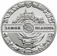 5 гривен 2019 замок