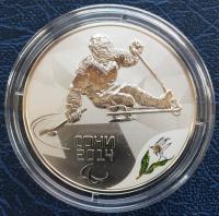 3 рубля Сочи 2014
