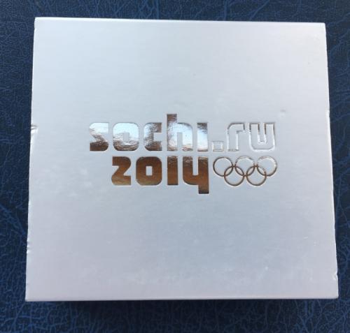 Коробка для монет Сочи