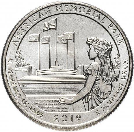 25 центов 2019
