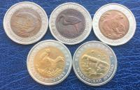 монеты красная книга 1993