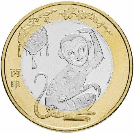10 юаней год обезьяны