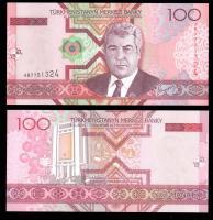 банкноты Туркменистана