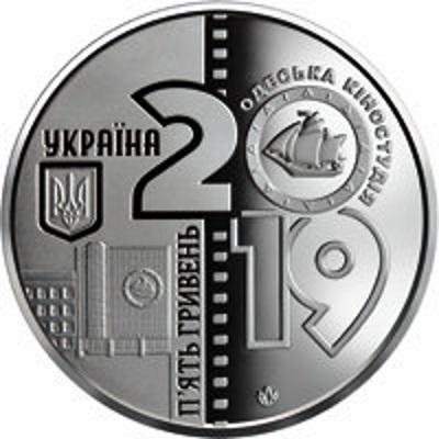 prodtmpimg/15590767875682_-_time_-_5-griven-odesskaya-kinostudiya1.jpg