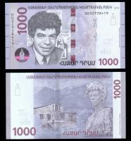 1000 драм 2018 армения