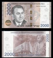 2000 драм 2018 армения