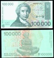банкноты хорватии