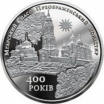 5 гривен 2019