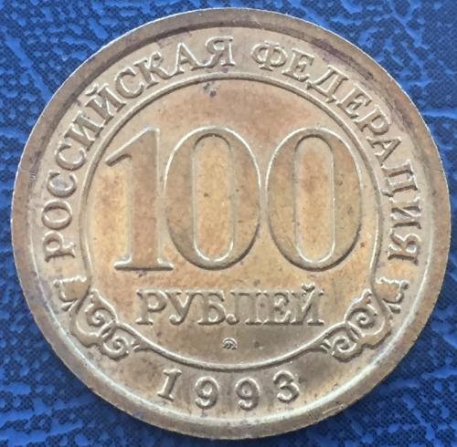 100 рублей шпицберген Арктикуголь