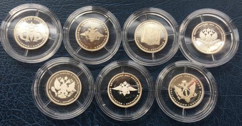 набор монет министерства серебро