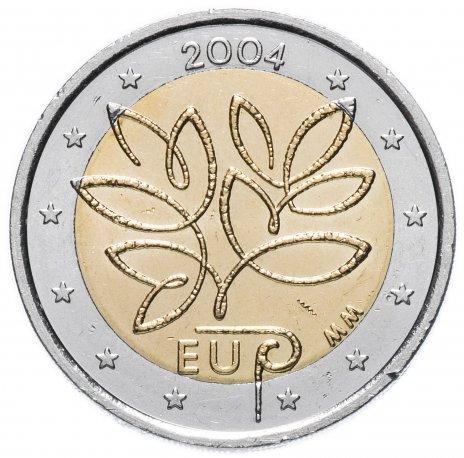 2 евро 2004 финляндия